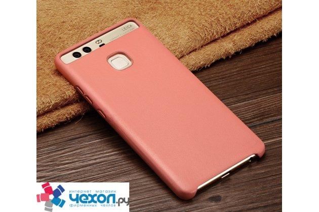 """Официальный оригинальный чехол бампер Cover Case с логотипом в фирменной упаковке для Huawei P9 + Plus (VIE-AL10 ) 5.5""""  из натуральной телячьей кожи розового цвета"""