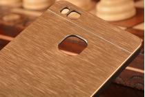 """Фирменная металлическая задняя панель-крышка-накладка из тончайшего облегченного авиационного алюминия для Huawei P9 Lite / G9 / Dual Sim LTE (VNS-L21 / VNS-TL00/DL00) 5.2"""" золотая"""