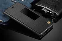 """Фирменный оригинальный чехол-книжка из качественной импортной кожи с окном для входящих вызовов  для  Huawei P9 + Plus (VIE-AL10 ) 5.5""""  """"Королевский Черный"""""""