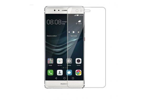 Фирменная оригинальная защитная пленка для телефона Huawei P9 Plus глянцевая