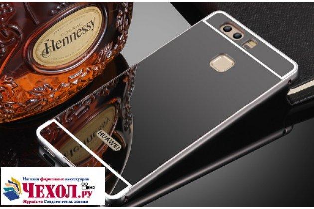 """Фирменная металлическая задняя панель-крышка-накладка из тончайшего облегченного авиационного алюминия для Huawei P9 + Plus (VIE-AL10 ) 5.5"""" черная"""