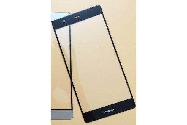 """Фирменное сенсорное стекло-тачскрин на  Huawei P9 + Plus (VIE-AL10 ) 5.5"""" черный и инструменты для вскрытия + гарантия"""