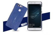 """Фирменная роскошная эксклюзивная накладка  из натуральной рыбьей кожи СКАТА (с жемчужным блеском) синий для Huawei P9 + Plus (VIE-AL10 ) 5.5"""" Только в нашем магазине. Количество ограничено"""