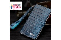 """Фирменный роскошный эксклюзивный чехол с фактурной прошивкой рельефа кожи крокодила и визитницей синий для Huawei P9 + Plus (VIE-AL10 ) 5.5"""" . Только в нашем магазине. Количество ограничено"""