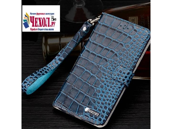 Фирменный роскошный эксклюзивный чехол с фактурной прошивкой рельефа кожи крокодила и визитницей синий для Hua..