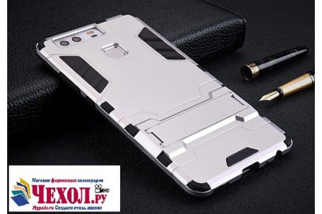 """Противоударный усиленный ударопрочный фирменный чехол-бампер-пенал для Huawei P9 + Plus (VIE-AL10 ) 5.5""""  серебристый"""