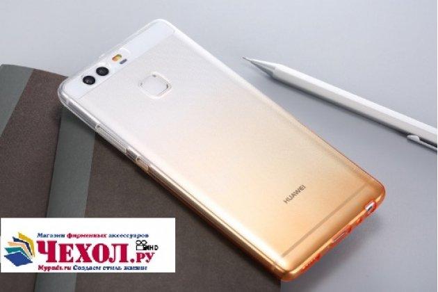 """Фирменная ультра-тонкая полимерная задняя панель-чехол-накладка из силикона для Huawei P9 + Plus (VIE-AL10 ) 5.5""""  прозрачная с эффектом песка"""
