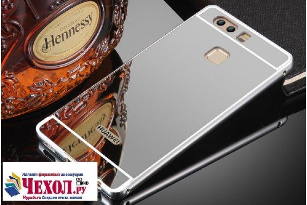 """Фирменная металлическая задняя панель-крышка-накладка из тончайшего облегченного авиационного алюминия для Huawei P9 + Plus (VIE-AL10 ) 5.5""""  серебряная"""