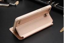 Фирменный оригинальный чехол-книжка для Huawei G8 mini / Huawei Enjoy 5S золотой с окошком для входящих вызовов водоотталкивающий