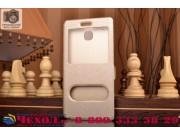Фирменный чехол-книжка для Huawei G8 mini / Huawei Enjoy 5S золотой с окошком для входящих вызовов и свайпом ..