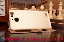 Фирменный чехол-книжка для Huawei G8 mini / Huawei Enjoy 5S золотой с окошком для входящих вызовов и свайпом водоотталкивающий