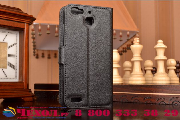 Фирменный чехол-книжка из качественной импортной кожи с подставкой застёжкой и визитницей для  Huawei G8 mini / Huawei Enjoy 5S / Хуавей Джи 8 мини/ Хуавей Енджой 5 С  черный