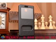 Фирменный чехол-книжка для Huawei G8 mini / Huawei Enjoy 5S черный с окошком для входящих вызовов и свайпом в..
