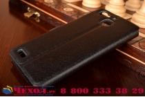 Фирменный чехол-книжка для Huawei G8 mini / Huawei Enjoy 5S черный с окошком для входящих вызовов и свайпом водоотталкивающий