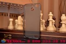 Фирменная ультра-тонкая полимерная из мягкого качественного силикона задняя панель-чехол-накладка для  Huawei G8 mini / Huawei Enjoy 5S  черная