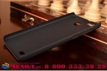 Фирменная задняя панель-крышка-накладка из тончайшего и прочного пластика для Huawei G8 mini / Huawei Enjoy 5S черная