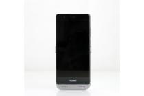 """Чехол-бампер со встроенной усиленной мощной батарей-аккумулятором большой повышенной расширенной ёмкости 3800mAh для Huawei P9/ P9 Single sim/ P9 Dual sim с двумя задними камерами (EVA-L19 ) 5.2"""" серебристый + гарантия"""