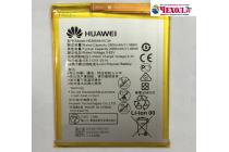 """Фирменная аккумуляторная батарея HB366481ECW 3000mah телефон Huawei P9/ P9 Single sim/ P9 Dual sim с двумя задними камерами (EVA-L19 ) 5.2"""" + инструменты для вскрытия + гарантия"""