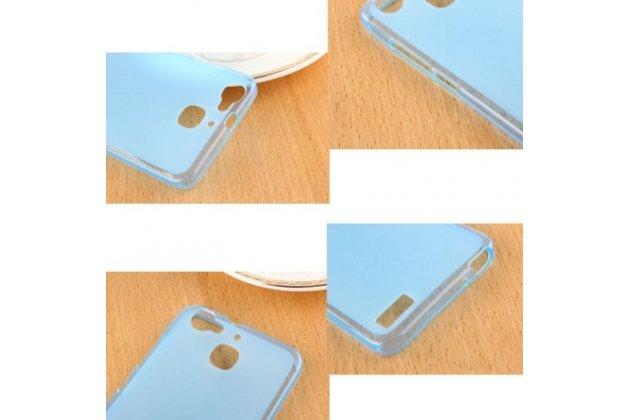 Фирменная ультра-тонкая полимерная из мягкого качественного силикона задняя панель-чехол-накладка для  Huawei G8 mini / Huawei Enjoy 5S  бирюзовая