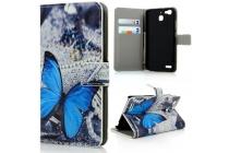 """Фирменный уникальный необычный чехол-книжка для Huawei G8 mini / Huawei Enjoy 5S  """"тематика Бабочки"""""""