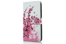 """Фирменный уникальный необычный чехол-книжка с визитницей кармашком для Huawei G8 mini / Huawei Enjoy 5S  """"тематика цветок вишни"""""""
