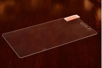 Фирменное защитное закалённое противоударное стекло премиум-класса из качественного японского материала с олеофобным покрытием для телефона Huawei P9/ P9 Single sim/ P9 Dual sim