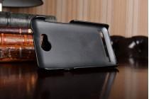 """Фирменная роскошная элитная премиальная задняя панель-крышка для Huawei Y3 2(II)/ Y3 2(II) LTE (LUA-L21) 4.5"""" из качественной кожи буйвола с визитницей черная"""
