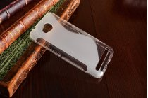 """Фирменная ультра-тонкая силиконовая задняя панель-чехол-накладка для Huawei Y3 2(II)/ Y3 2(II) LTE (LUA-L21) 4.5"""" белая"""