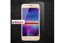 "Фирменная оригинальная защитная пленка для телефона  Huawei Y3 2(II)/ Y3 2(II) LTE (LUA-L21) 4.5""  глянцевая"