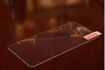 """Фирменное защитное закалённое противоударное стекло премиум-класса из качественного японского материала с олеофобным покрытием для телефона Huawei Y3 2(II)/ Y3 2(II) LTE (LUA-L21) 4.5"""""""