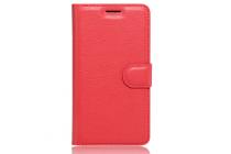 """Фирменный чехол-книжка из качественной импортной кожи с подставкой застёжкой и визитницей для Хуавей У3 2(II)/ У3 2(II) ЛТЕ (ЛУА-Л21) 4.5 """" красный"""