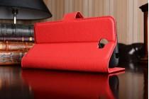 """Фирменный чехол-книжка из качественной импортной кожи с мульти-подставкой застёжкой и визитницей для Huawei Y5 2 (II) LTE / Huawei Honor 5A 5.0""""( LYO-L21) красный"""
