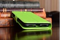 """Фирменный чехол-книжка из качественной импортной кожи с подставкой застёжкой и визитницей для Huawei Y5 2 (II) LTE / Huawei Honor 5A 5.0""""( LYO-L21)  зеленый"""