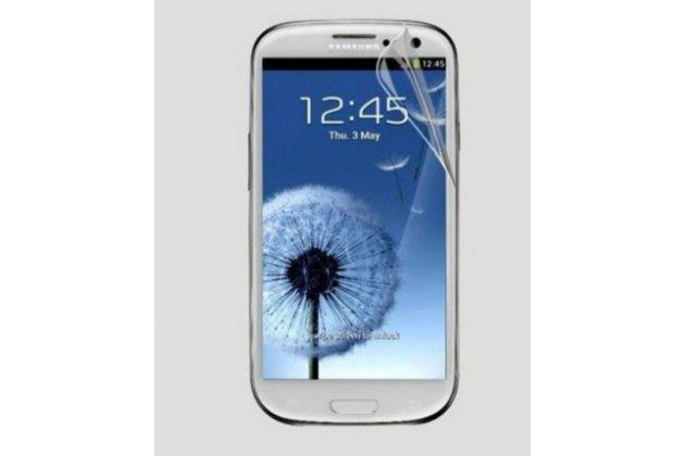 "Фирменная оригинальная защитная пленка для телефона Huawei Y5 2 (II) LTE / Huawei Honor 5A 5.0""( LYO-L21) глянцевая"