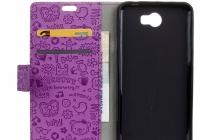 """Фирменный уникальный необычный чехол-книжка для Huawei Y5 2 (II) LTE / Huawei Honor 5A 5.0""""( LYO-L21) """"тематика Pretty Girl"""" фиолетовый"""