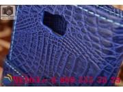 Фирменный чехол-книжка с подставкой для Huawei Ascend Y541/Y5C/Honor Bee лаковая кожа крокодила цвет фиолетовы..