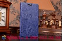 Фирменный чехол-книжка с подставкой для Huawei Ascend Y541/Y5C/Honor Bee лаковая кожа крокодила цвет фиолетовый