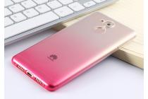Фирменная ультра-тонкая полимерная задняя панель-чехол-накладка из силикона для Huawei Enjoy 6S / Nova Smart 5.0/Huawei Honor 6C прозрачная с эффектом заходящего солнца