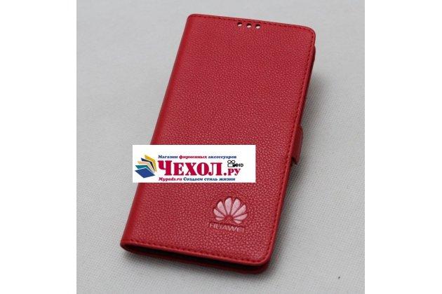 Фирменный оригинальный подлинный чехол с логотипом для Huawei Honor 9 Lite (LLD-AL00) из натуральной кожи красный