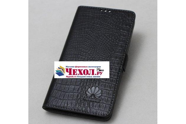 Фирменный оригинальный подлинный чехол с логотипом для Huawei Honor 9 Lite (LLD-AL00) из натуральной кожи крокодила черный