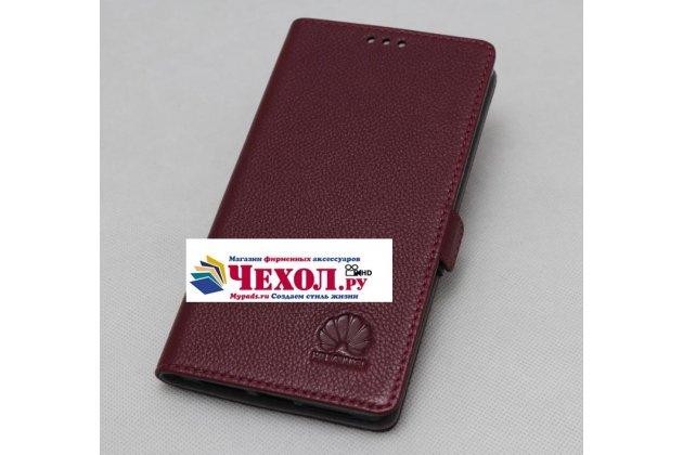 Фирменный оригинальный подлинный чехол с логотипом для Huawei Honor 9 Lite (LLD-AL00) из натуральной кожи цвет красное вино