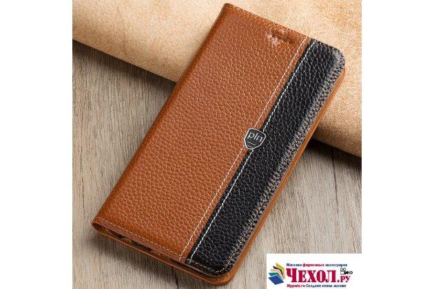 Фирменный премиальный чехол-книжка из качественной импортной кожи с мульти-подставкой и визитницей для Huawei Honor 9 Lite (LLD-AL00) коричнево-черный