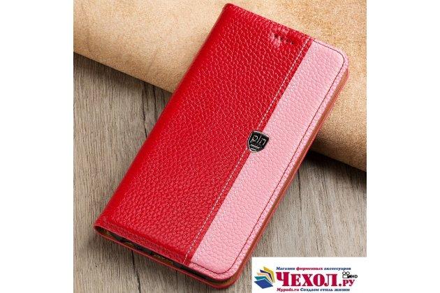 Фирменный премиальный чехол-книжка из качественной импортной кожи с мульти-подставкой и визитницей для Huawei Honor 9 Lite (LLD-AL00) красно-розовый