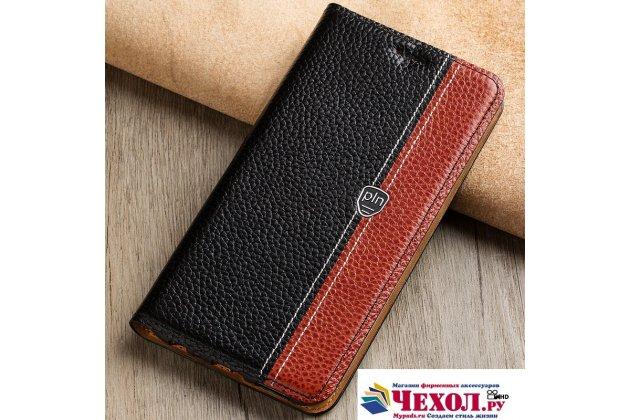 Фирменный премиальный чехол-книжка из качественной импортной кожи с мульти-подставкой и визитницей для Huawei Honor 9 Lite (LLD-AL00)  черно-коричневый