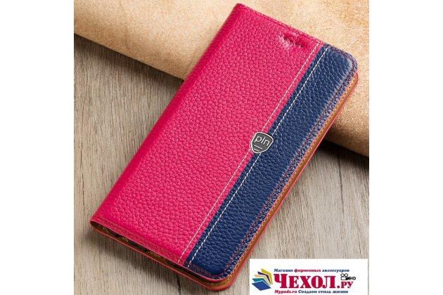 Фирменный премиальный чехол-книжка из качественной импортной кожи с мульти-подставкой и визитницей для Huawei Honor 9 Lite (LLD-AL00) розово-синий