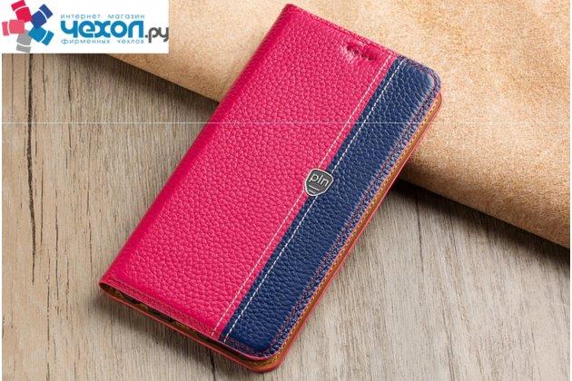 Фирменный премиальный чехол-книжка из качественной импортной кожи с мульти-подставкой и визитницей для Huawei Honor V10 / Honor View 5.99 (BKL-AL20) розово-синий