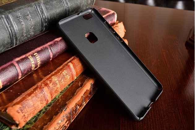 Фирменная задняя панель-чехол-накладка с защитными заглушками с защитой боковых кнопок для Huawei P10 Lite  черная
