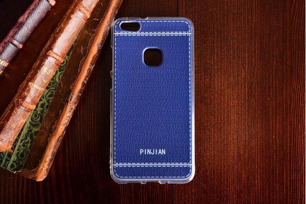 Фирменная премиальная элитная крышка-накладка на Huawei P10 Lite  синяя из качественного силикона с дизайном под кожу