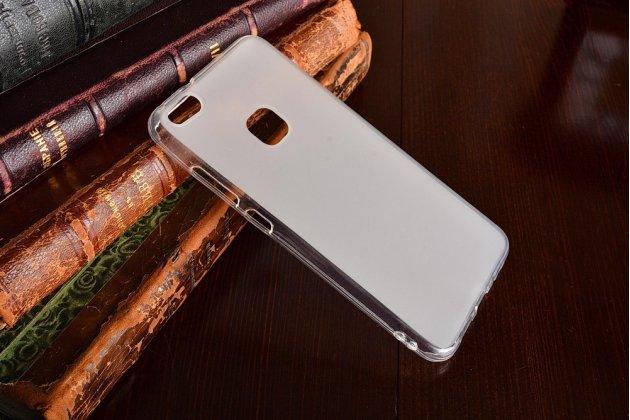 Фирменная ультра-тонкая полимерная из мягкого качественного силикона задняя панель-чехол-накладка для Huawei P10 Lite  прозрачная