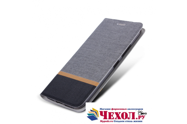 Фирменный чехол-книжка с визитницей и мультиподставкой на жёсткой металлической основе для Huawei P10 Lite  серый из настоящей джинсы